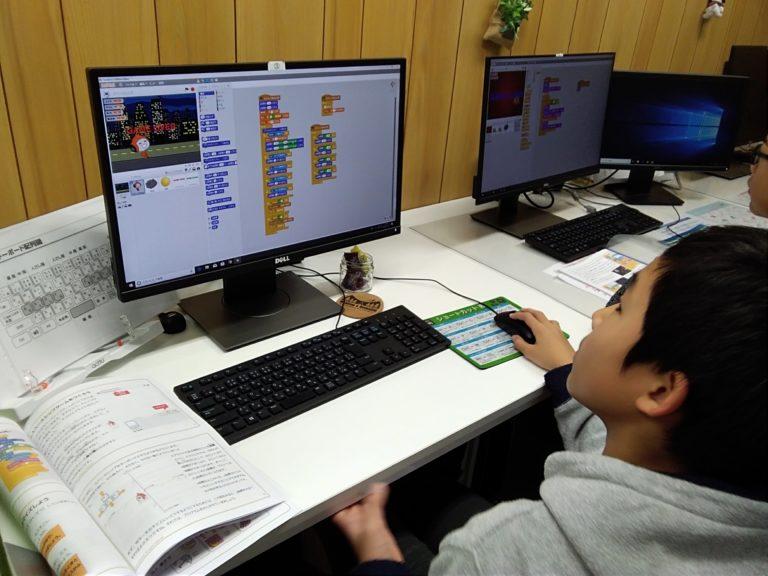 デジタルウィンターキャンプ2019長岡天神のイメージ1