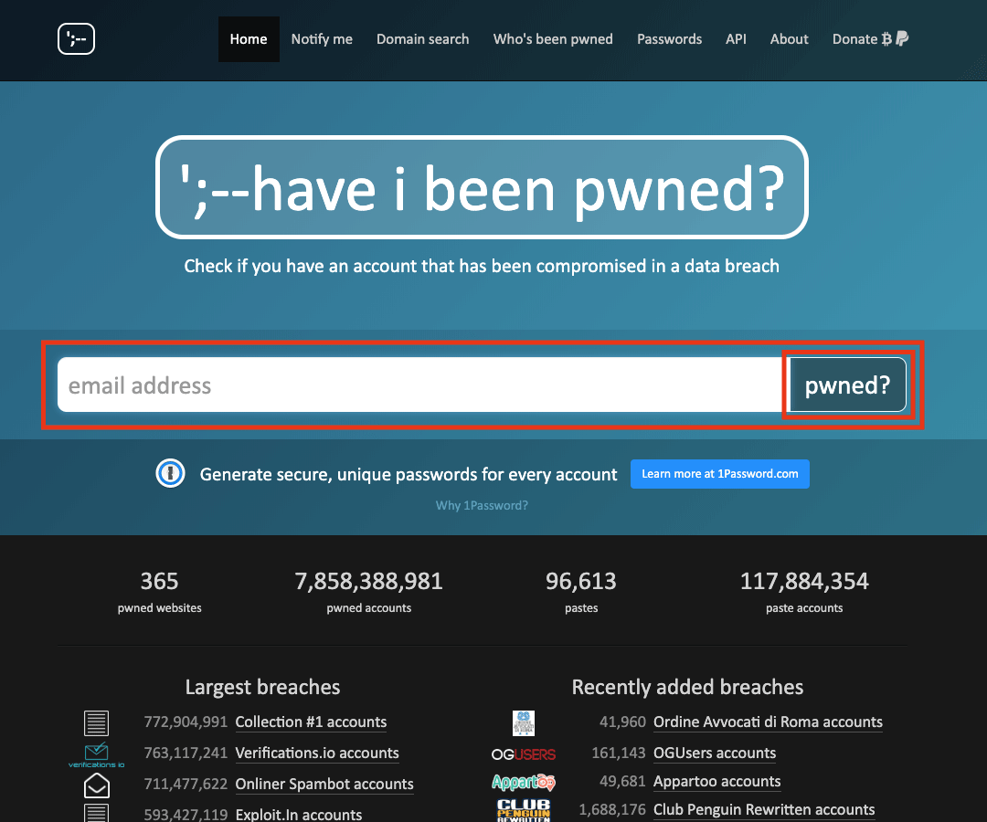 have i been pwned メールアドレス入力イメージ
