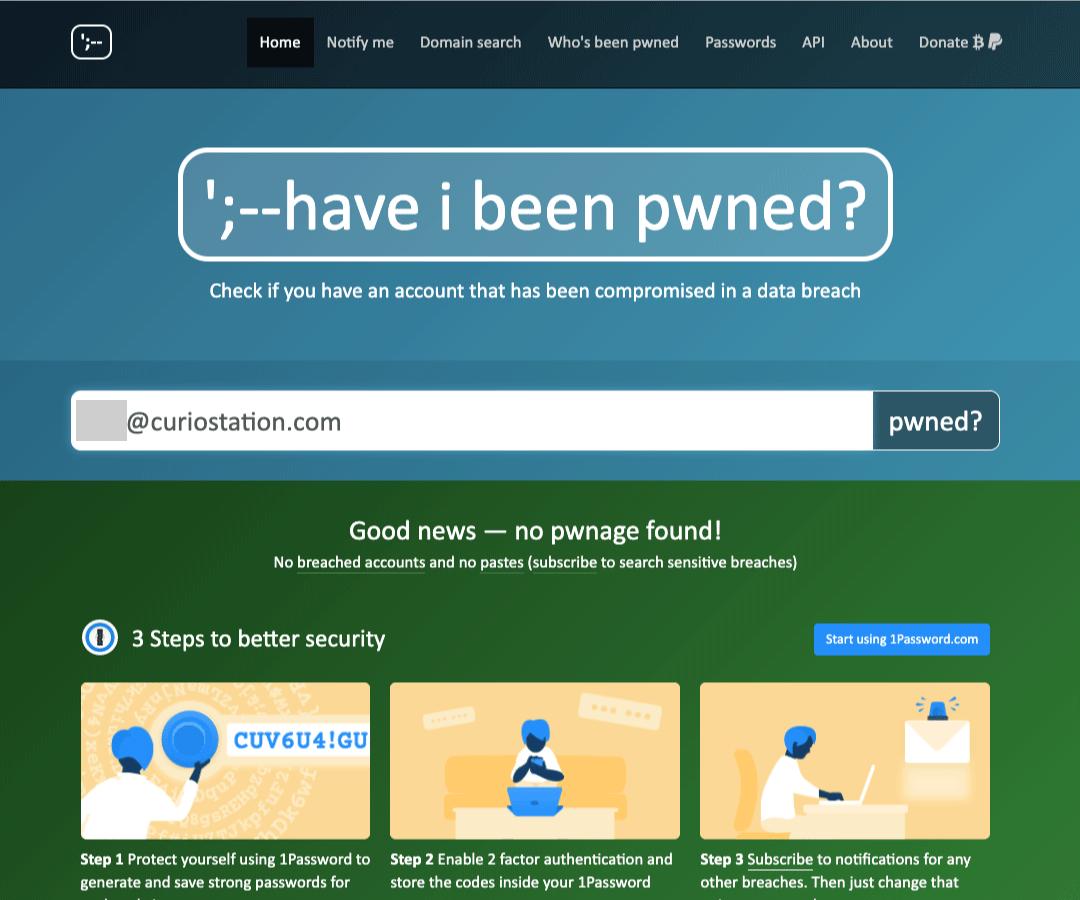 have i been pwned メールアドレス入力結果のイメージ(流出なし)